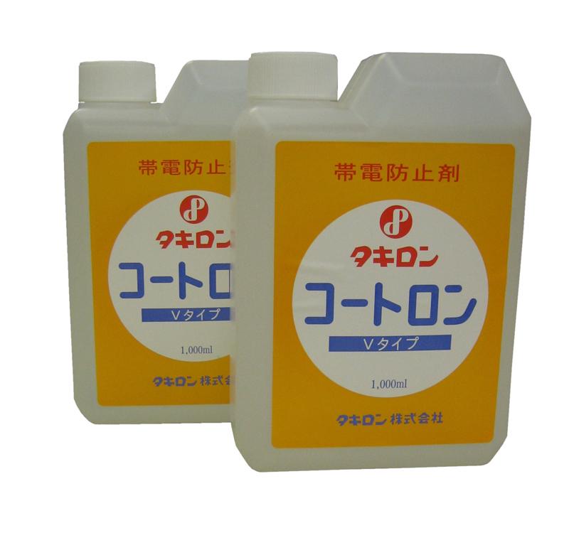 静電気防止洗浄剤コートロン