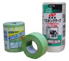接着補助素材マスキングテープ