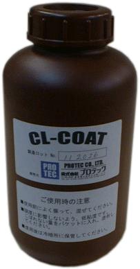 乳剤面撥水コート剤
